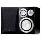 Yamaha NS-6490 3-Way Bookshelf Speakers